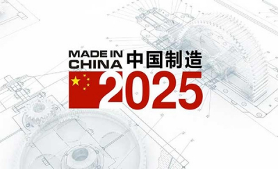 China avanza hacia la estandarización de la Smart Manufacturing