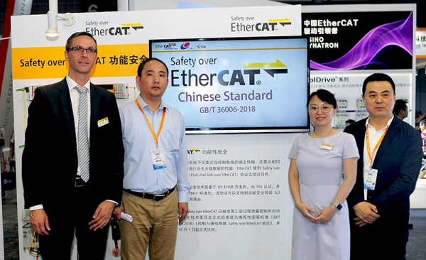 Safety over EtherCAT aprobado como estándar en China