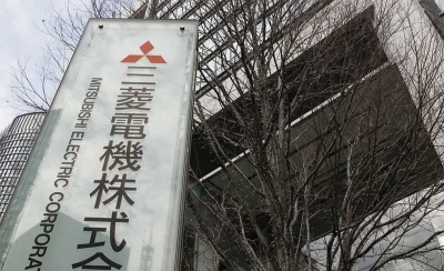 Mitsubishi Electric recorta sus beneficios en un 11% en 2020